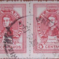 Sellos: SELLOS REPUBLICA ARGENTINA 5 CENTAVOS 1949. Lote 160390001