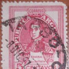 Sellos: SELLO REPUBLICA ARGENTINA 5 CENTAVOS 1947. Lote 160397665