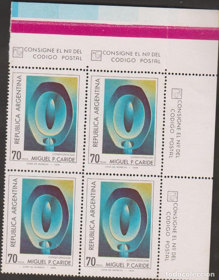SELLO ARGENTINA 1976 NUEVO SIN USAR CON GOMA BLOQUE 4 . ESTAMPILLAS STAMPS (Sellos - Extranjero - América - Argentina)