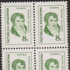 Sellos: SELLO ARGENTINA GENERAL MANUEL BELGRANO NUEVO SIN USAR CON GOMA BLOQUE 4 . ESTAMPILLAS STAMPS. Lote 160723622