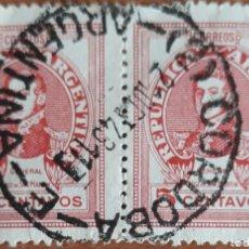 Sellos: SELLOS REPUBLICA ARGENTINA CORDOBA 1943. Lote 160786437