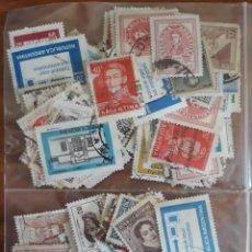 Sellos: LOTE 200 SELLOS REPUBLICA ARGENTINA #76. Lote 160837556