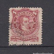 Sellos: ARGENTINA.1877-87. YVERT 38. USADO. Lote 162107146