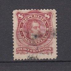 Sellos: ARGENTINA.1877-87. YVERT 38. USADO. Lote 162107174