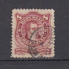 Sellos: ARGENTINA.1877-87. YVERT 38. USADO. Lote 162107210