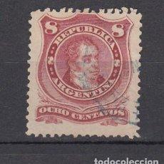 Sellos: ARGENTINA.1877-87. YVERT 38. USADO. Lote 162107262