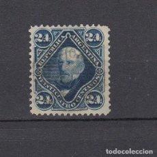 Sellos: ARGENTINA.1877-87. YVERT 39. USADO. Lote 162107434