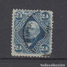 Sellos: ARGENTINA.1877-87. YVERT 39. USADO. Lote 162107518