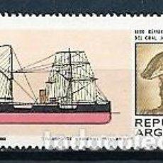 Sellos: ARGENTINA,1980,REPATRIACIÓN DE LOS RESTOS DEL GENERAL SAN MARTÍN,YVERT 1218,NUEVOS,MNH**. Lote 162643290