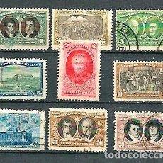 Sellos: ARGENTINA,1910,CENTENARIO DE LA REPÚBLICA,USADOS. Lote 162825482