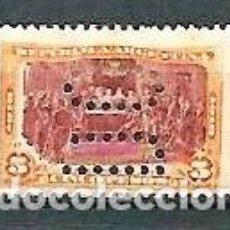 Sellos: ARGENTINA,1910,CENTENARIO DE LA REPÚBLICA,NUEVO,PERFORADO CON CHARNELA,YVERT 161. Lote 162826282