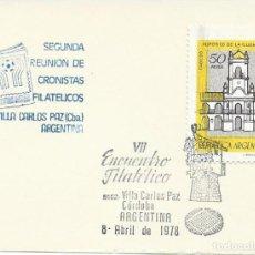 Sellos: 1978. ARGENTINA. MATASELLOS/POSTMARK. VII ENCUENTRO CRONISTAS FILATÉLICOS. PHILATELIC JOURNALISTS.. Lote 163347026