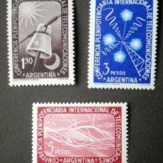 Sellos: SERIE COMPLETA 1954 ARGENTINA CONFERENCIA INTERNACIONAL TELECOMUNICACIONES. Lote 163420978