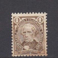 Sellos: ARGENTINA.1888-91. YVERT 74. NUEVO CON CHARNELA.. Lote 163778490