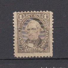 Sellos: ARGENTINA.1888-91. YVERT 74. NUEVO SIN GOMA.. Lote 163778606