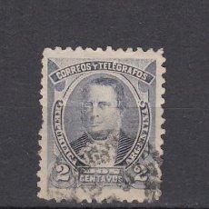 Sellos: ARGENTINA.1888-91. YVERT 76. USADO.. Lote 163778910
