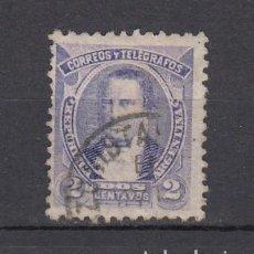 Sellos: ARGENTINA.1888-91. YVERT 76. USADO.. Lote 163779014