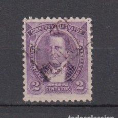 Sellos: ARGENTINA.1888-91. YVERT 76. USADO.. Lote 163779078