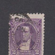 Sellos: ARGENTINA.1888-91. YVERT 76. USADO.. Lote 163779162