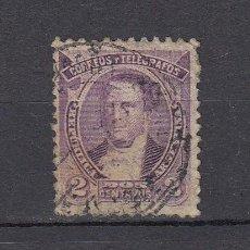Sellos: ARGENTINA.1888-91. YVERT 76. USADO.. Lote 163779238
