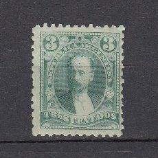 Sellos: ARGENTINA.1888-91. YVERT 77. NUEVO CON GOMA.. Lote 163779346