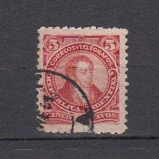 Sellos: ARGENTINA.1888-91. YVERT 78. USADO.. Lote 163779466