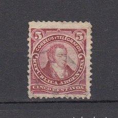 Sellos: ARGENTINA.1888-91. YVERT 78. USADO.. Lote 163779514