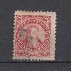 Sellos: ARGENTINA.1888-91. YVERT 78. USADO.. Lote 163779606