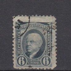 Sellos: ARGENTINA.1888-91. YVERT 80. USADO.. Lote 163779734
