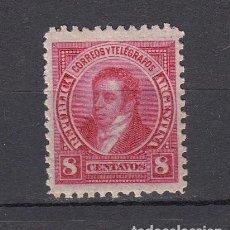 Sellos: ARGENTINA.1888-91. YVERT 81. NUEVO CON CHARNELA.. Lote 163779854