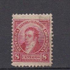 Sellos: ARGENTINA.1888-91. YVERT 81. USADO.. Lote 163779918