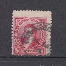 Sellos: ARGENTINA.1888-91. YVERT 81. USADO.. Lote 163779986