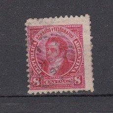 Sellos: ARGENTINA.1888-91. YVERT 81. USADO.. Lote 163780070