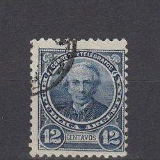 Sellos: ARGENTINA.1888-91. YVERT 83. USADO.. Lote 163780306