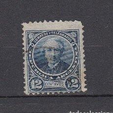 Sellos: ARGENTINA.1888-91. YVERT 83. USADO.. Lote 163780358