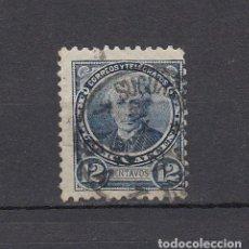 Sellos: ARGENTINA.1888-91. YVERT 83. USADO.. Lote 163780454
