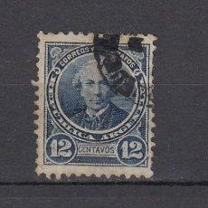 Sellos: ARGENTINA.1888-91. YVERT 83. USADO.. Lote 163780526
