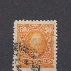 Sellos: ARGENTINA.1888-91. YVERT 85. USADO.. Lote 163780642