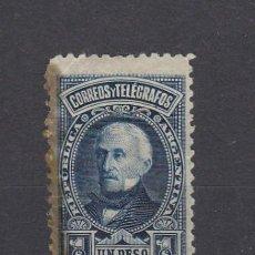 Sellos: ARGENTINA.1888-91. YVERT 87. NUEVO CON CHARNELA.. Lote 163780918