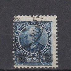 Sellos: ARGENTINA.1890, SELLO DE 1888-91 SOBRECARGADOS. YVERT 91. USADO. Lote 163781210