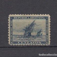 Sellos: ARGENTINA.1892. YVERT 93. NUEVO SIN GOMA.. Lote 163781462