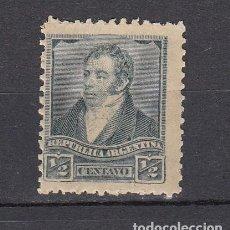 Sellos: ARGENTINA.1892-98. YVERT 94. NUEVO CON CHARNELA. . Lote 163784858