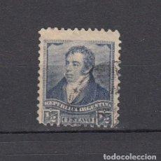 Sellos: ARGENTINA.1892-98. YVERT 94.USADO.. Lote 163784930