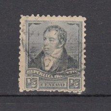 Sellos: ARGENTINA.1892-98. YVERT 94.USADO.. Lote 163784966