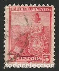 ARGENTINA 1899 - AR 104 - 1 SELLO USADO CON 120 AÑOS DE HISTORIA (Sellos - Extranjero - América - Argentina)