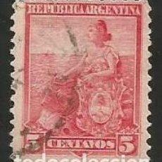 Sellos: ARGENTINA 1899 - AR 104 - 1 SELLO USADO CON 120 AÑOS DE HISTORIA. Lote 163982186