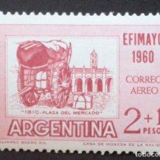Stamps - 1960 Argentina EFIMAYO Exposición filatélica interamericana - 163993622