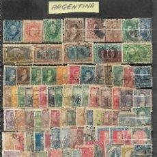 Sellos: ARGENTINA. CONJUNTO DE 98 SELLOS DIFERENTES FECHAS. Lote 164538774