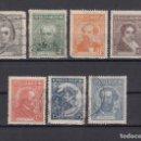 Sellos: ARGENTINA. 1939. YVERT 391/398 ( 7 VALORES, SERIE INCOMPLETA ). USADOS.. Lote 165112850