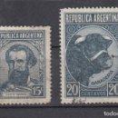 Sellos: ARGENTINA. 1942. YVERT 423/424. USADOS.. Lote 165114034